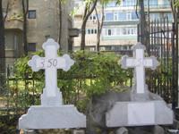 monument funerar 14